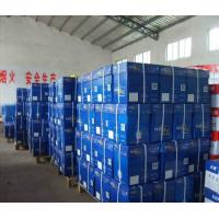 Buy cheap Hot Sale!!! high whiteness low price A4 PAPER ONE copy paper from wholesalers