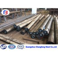 Buy cheap Turning Hot Rolled Steel Bar 1.2080 / D3 Diameter 10 - 180mm Superior Hardenability from wholesalers