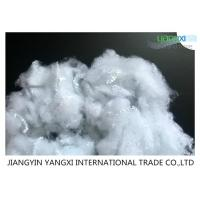 Buy cheap Dyeable Rayon Staple Fiber / 2.5D X 64MM Recycled Plastic Fiber For Non Woven from wholesalers