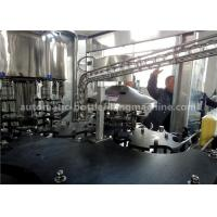 Buy cheap PET / HDPE Juice Bottle Filling Machine Silver Gray With Aluminum Foil Sealing from wholesalers