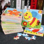 Buy cheap Plain Animal Custom Cardboard Jigsaw Puzzles  Die Cut Paper Kids Educational from wholesalers