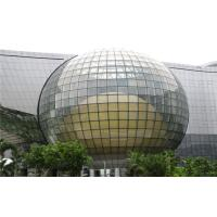 Buy cheap 3mm - 19mm Curved Tempered Glass Sheets , Spherical Float Glass from wholesalers