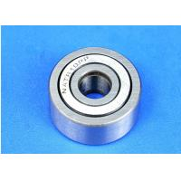 Buy cheap NATR 8 NATR10 PP Yoke Type Track Roller Bearing Size 30 x 10 x 15mm 0.064kg from wholesalers