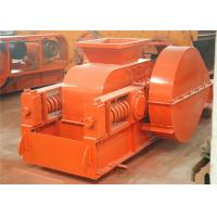 Buy cheap Output Size Adjustable Mining Crusher Equipment Roller Crusher In Refractory Industry from wholesalers