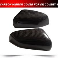 Buy cheap Carbon Fiber Mirror Covers For Land Rover Discovery LR3 LR4 2005-2013 from wholesalers