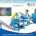 Buy cheap Kwell China Waste Bottle Flake Washing Machine, PET Bottle Recycling Plant from wholesalers