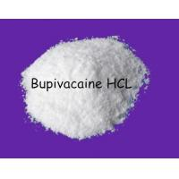 Buy cheap CAS 14252-80-3 Pain Relief Powder Local Anesthetic Series Bupivacaine Hcl For Pain Killer from wholesalers
