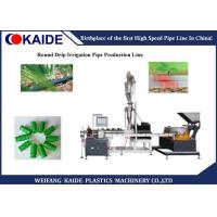 Buy cheap 40m/min Round Drip Irrigation Pipe Production Line / Drip Irrigation Tube Extrusion Line from wholesalers