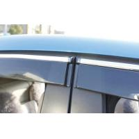 Buy cheap Wind Deflectors For Chery Tiggo 2012 Car Window Visors With Trim Stripe from wholesalers