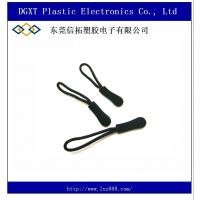 Buy cheap Zipper Pulls Cord Rope Ends Lock Zip Clip Buckle For Clothing/Bags from wholesalers