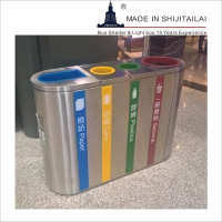 Buy cheap ShiJiTaiLai OHSAS18001 Stainless Steel Trash Can For Waste from wholesalers