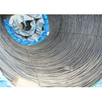 Buy cheap Driving Gear Carbon Alloy Steel Wire Rod In Coils GB 40CrVA 6.5mm - 8mm from wholesalers