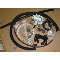 Buy cheap CNG mixer System Conversion kits, suit to EFI and carburetor engines from wholesalers