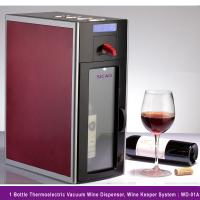 Buy cheap Innovative Wine Dispenser Fridge Combine Chill Dispense Preserve and Display All-in-one Keep Open Wine 10 Days from wholesalers