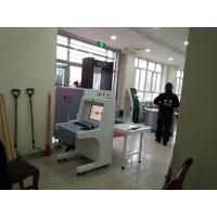 Buy cheap Cargo Security Scanning Machine , X Ray Security Inspection Equipment Dual Energy from wholesalers