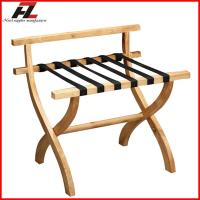 Buy cheap Hotel Solid Wood Folding Luggage Rack from wholesalers