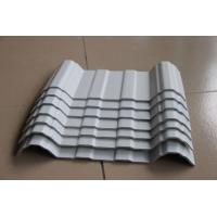 Buy cheap 4 Layer Plastic Heat Insulation Roof Tiles With 30 Years Quality Guarantee from wholesalers