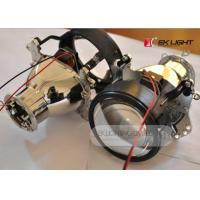 China Universal Car 3 Inch 3000LM Bosch Bi Xenon Projector Lens Light CE / RoHS on sale