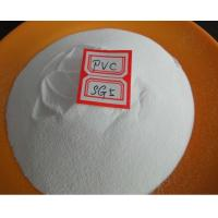 Quality PVC resin for sale