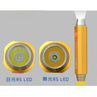 China Rechargeable Multi Functional Built-in 18650 Lithium Battery LED Flashlight UV and CREE T6 on sale