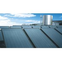 Buy cheap Flat solar collector from wholesalers