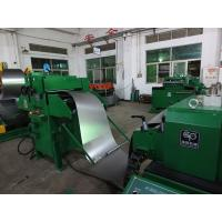Buy cheap Precision Metal Plate Roller , Straightening Machine High Speed Roller Feeder from wholesalers