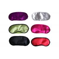 Buy cheap Resuable Travel Sleep Blindfold Eye Shade With Beautiful And Firm Satin Material from wholesalers