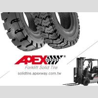 Buy cheap Forklift Solid Tire from wholesalers