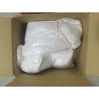 Buy cheap White powder, 99.9%, 99.99%, 99.999% from wholesalers