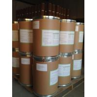 Buy cheap multienzym Enzyme preparation Cellulase/ βGlucanase ,Acid protease Mid-Temperature amylase from wholesalers