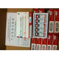 Buy cheap Injection Recombinant Human Erythropoietin Test EPO 3000iu For Bone Repairing from wholesalers