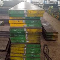 Buy cheap Pre - Hardened 30-36HRC Stainless Alloy Plastic Mould Steel Plate 1.2083 420 S136 from wholesalers