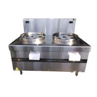 Stainless Steel Dim Sum Steamer Commercial Low Noise OEM / ODM Acceptable