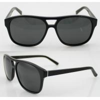 Buy cheap Men And Lady Full Rim Round Sport Sunglasses , Reflective Sunglasses from wholesalers