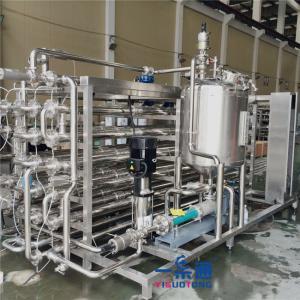 Buy cheap Milk / Yogurt Pasteurizer Machine / Bottle Tilting Sterilizer Machine product