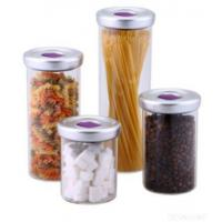 Buy cheap Borosilicate Glass Storage Jar Set (kg0135400000) from wholesalers