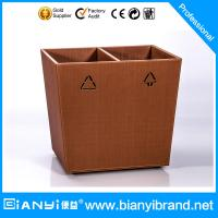 Buy cheap Double Layer PU Leather Coated Hotel Room Dustbin/Bathroom Faux leather Waste Bin Ring/Tra from wholesalers