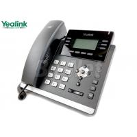 Buy cheap HD Video ConferenceCisco IP Phone Yealink T4 Series SIP-T42S 12 Line 6 SIP Account from wholesalers