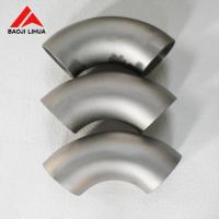 Buy cheap 90 Degree Titanium Elbow , Chemical Forged Butt Weld Elbow SCH40 Gr1 Gr2 from wholesalers