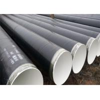 Buy cheap 3PE SSAW SAWL API 5L Spiral Welded Carbon Steel Pipe Natural Gas And Oil Pipeline from wholesalers
