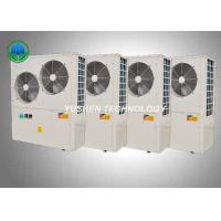 Buy cheap 6P Air Cooled Heat Exchanger SLNA-018U 1120 × 440 × 1360 Mm CQC Approved from wholesalers