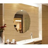 Buy cheap Dressing mirror in bathroom makeup mirror fogless mirror from wholesalers