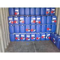 Buy cheap Glacial Acelic Acid product