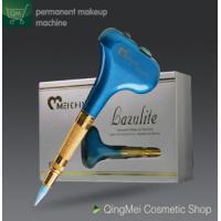 Meicha Semi Permanent Makeup Cosmetic Tattoo Machine With Tattoo Gun Power Supply