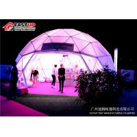 Buy cheap Diameter  20M  Geodesic  Dome  Tent  For  New  Product  Show,Geodesic dome for party from wholesalers