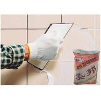 Buy cheap Black Bathroom Tile Grout , 3mm Two Component Epoxy Grout from wholesalers