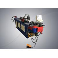 Buy cheap Heavy Duty Two - Axis Automatic Pipe Bending Machine Three - Dimensional from wholesalers