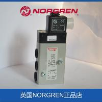 Buy cheap ORIGINAL NEW NORGREN Norgren solenoid valve 26220, 26230, 80107,2623077  NAMUR ,High flow rate from wholesalers