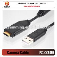 Buy cheap USB TO SUC-C6 CABLE from wholesalers