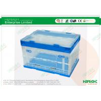 Buy cheap Eco-friendly Heavy Duty Folding Plastic Boxes Transparent Container product